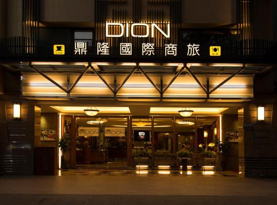 Photos de l'hôtel: Hotel Dion