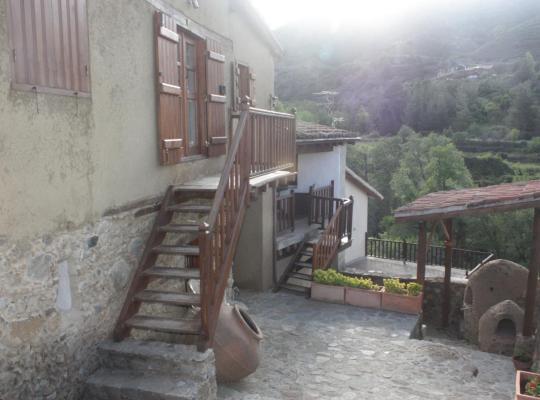 Ảnh khách sạn: Maritsa Lodge