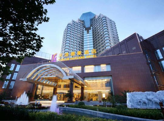 Fotografii: Tianjin Saixiang Hotel