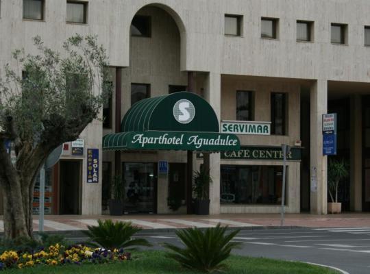 Хотел снимки: Apartahotel Aguadulce