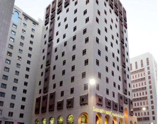 Otel fotoğrafları: Al Madinah Concorde Hotel