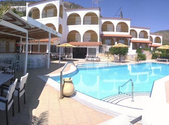 صور الفندق: Aretousa