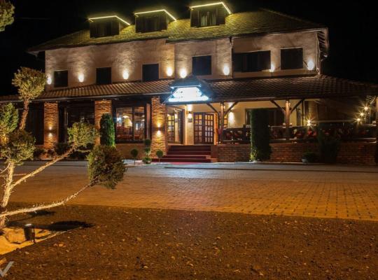 รูปภาพจากโรงแรม: Hotel Dvor