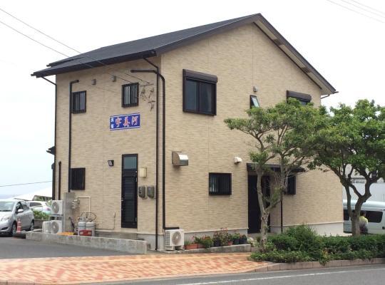 Фотографии гостиницы: Minshuku Umikawa
