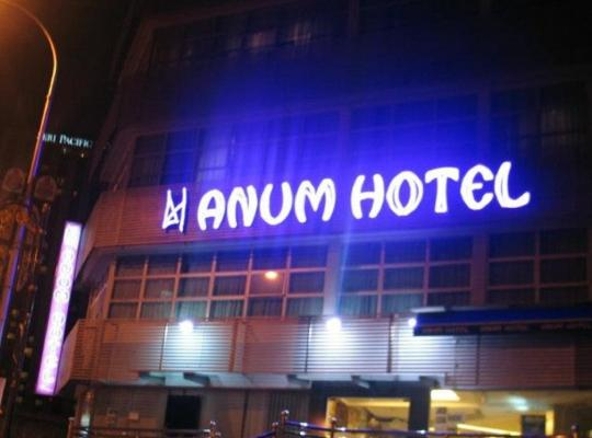 ホテルの写真: Anum Hotel (Boutique)