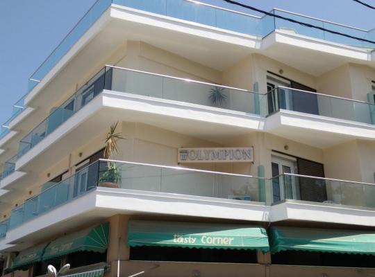 Хотел снимки: Hotel Olympion