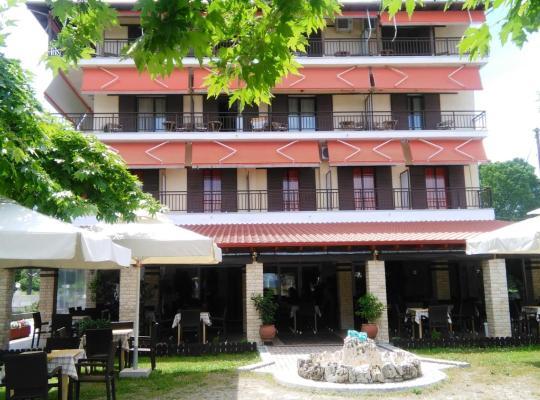 תמונות מלון: Hotel Lefkes