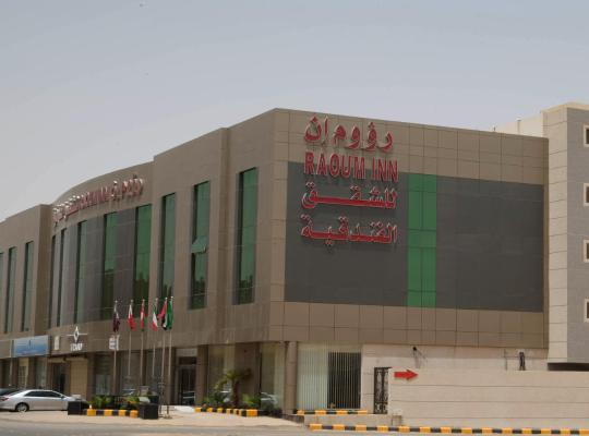 Фотографії готелю: Raoum Inn Buraydah
