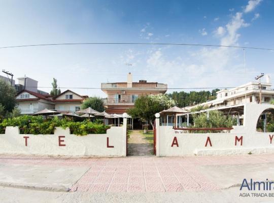 酒店照片: Hotel Almira