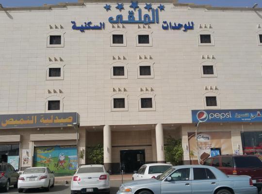 תמונות מלון: Al Malqa ApartHotel