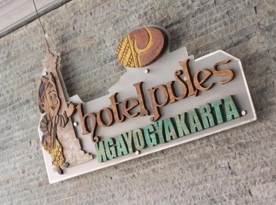 ホテルの写真: Hotel Pules