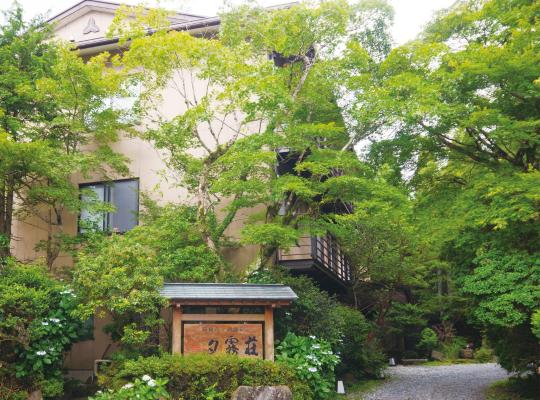 Hotel bilder: Yuugiriso