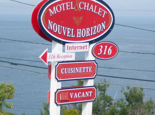 صور الفندق: Motel Nouvel Horizon