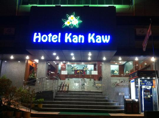 Hotel photos: Hotel Kan Kaw
