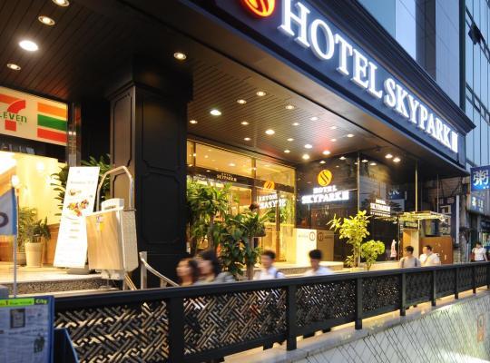 Képek: Hotel Skypark Myeongdong 3