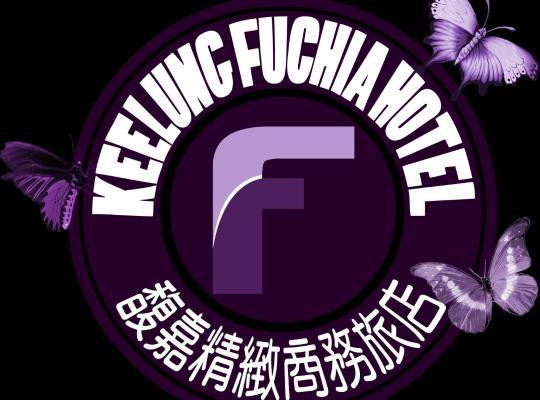 Фотографии гостиницы: Fu Chia Hotel