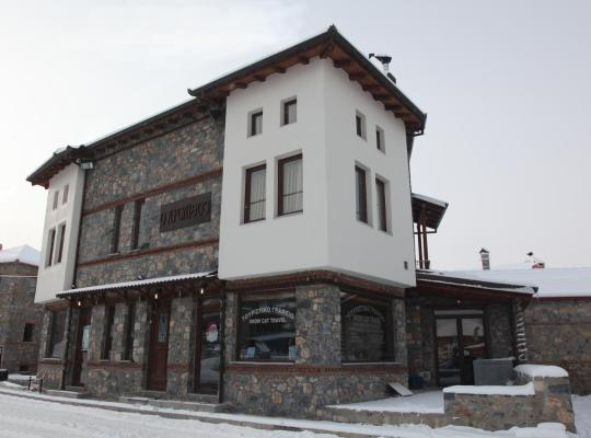 Otel fotoğrafları: Arolithos-Kaimaktsalan
