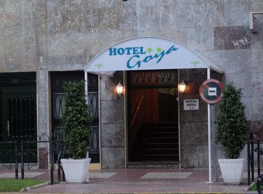 صور الفندق: Hotel Goya