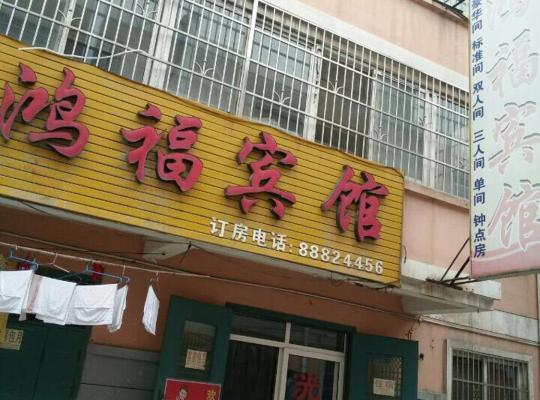 Fotografii: Xi'an Gaoxin Hongfu Hotel