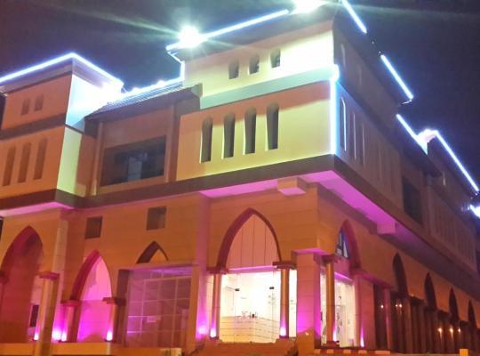 Képek: Diyar El Sidik Hotel Apartments