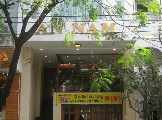 Hotel bilder: An Nam Hotel