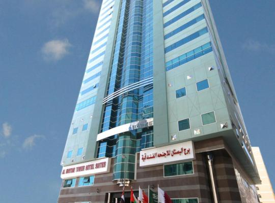 Fotos de Hotel: Al Bustan Tower Hotel Suites
