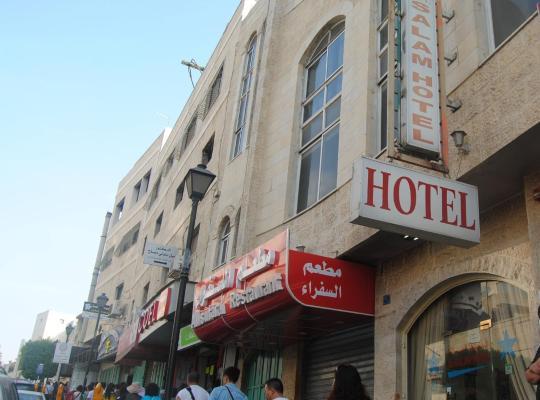 Zdjęcia obiektu: Al Salam Hotel