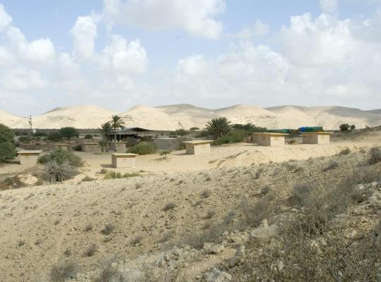 酒店照片: Negev Camel Ranch