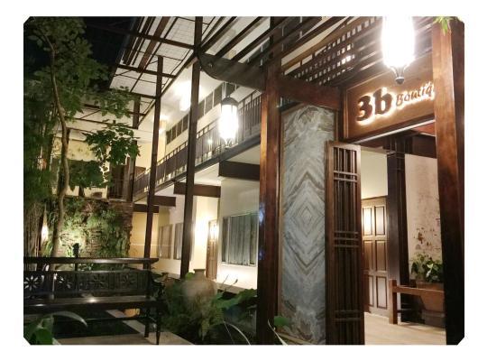 Хотел снимки: 3B Boutique Hotel