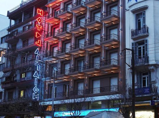 ホテルの写真: Aegeon
