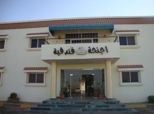 Hotel photos: Al Qwafil Suites