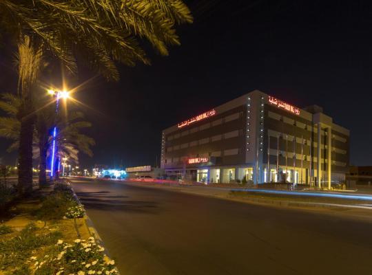 Otel fotoğrafları: Raoum Inn Sakaka