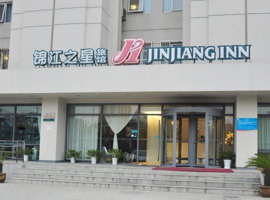 Fotos de Hotel: Jinjiang Inn Wuhan Economic Technical Development Zone