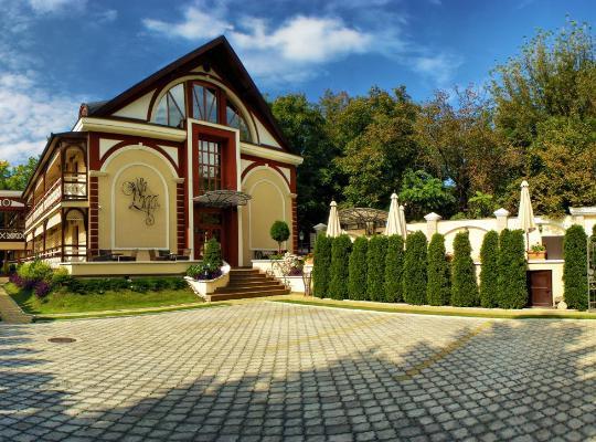 Хотел снимки: Garni Hotel Vila Lago