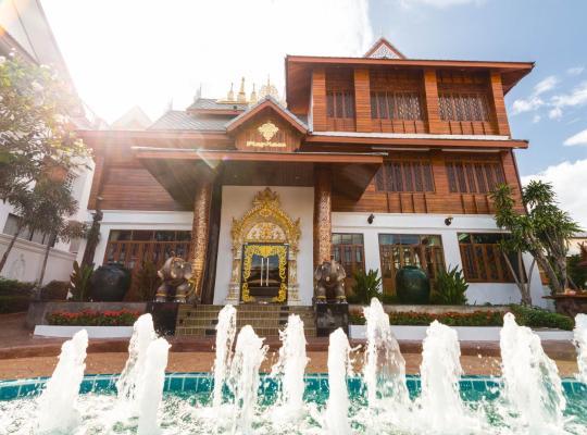 Хотел снимки: Pingviman Hotel