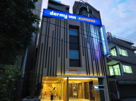 Φωτογραφίες του ξενοδοχείου: Dormy Inn Express Meguro Aobadai Hot Spring