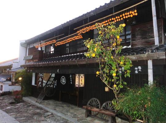 Viesnīcas bildes: Tajimaya