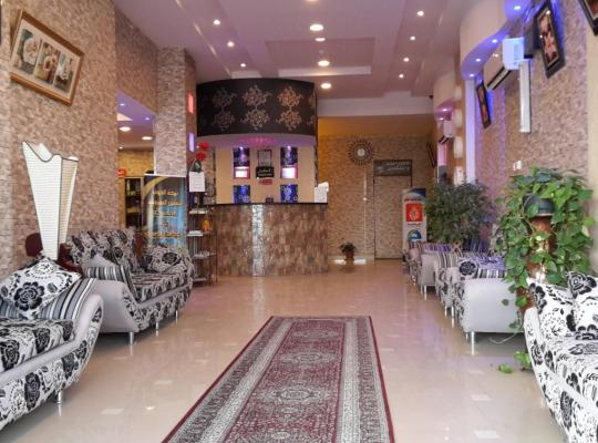 Hotel photos: Bahget Eljouf Furnished Apartment