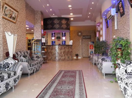 Otel fotoğrafları: Bahget Eljouf Furnished Apartment