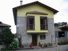 Хотел снимки: Casa de Aldea Ruiloba