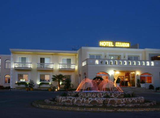 Фотографии гостиницы: Achillion Palace