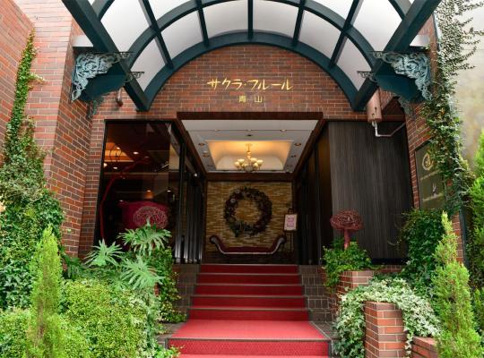 ホテルの写真: Sakura Fleur Aoyama