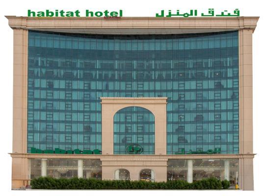 Fotos de Hotel: Habitat All Suites, Al Khobar