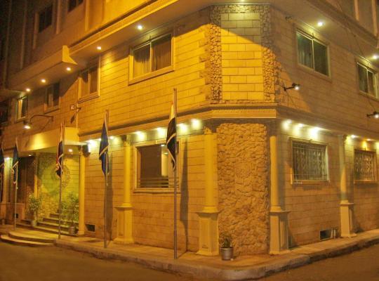 ホテルの写真: Alexandria Mediterranean Suites