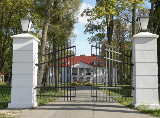 תמונות מלון: Bistrampolis Manor