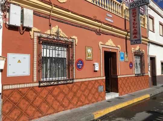 Хотел снимки: Hostal Sevillana I