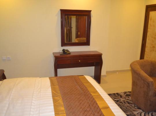 صور الفندق: Almanzil Alhadea 2