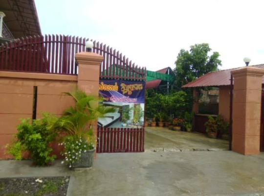 Hotel photos: Mitapheap Guesthouse