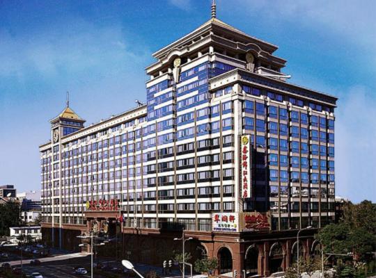 Fotografii: Xinhai Jin Jiang Hotel