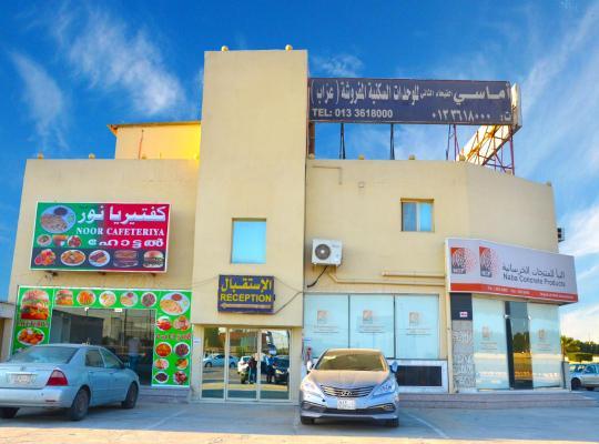 Hotel Valokuvat: Amasi Al Fayhaa For Bachelor